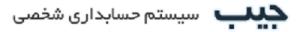 jeeb_logo
