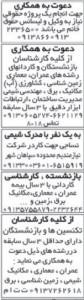 کارشناسی اصفهان 1