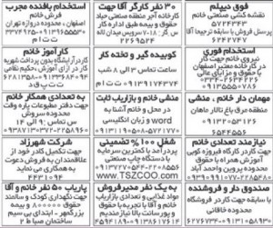 اصفهان 1