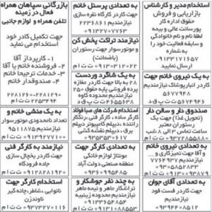 اصفهان 2