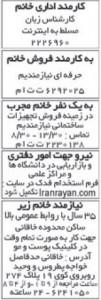اصفهان 3
