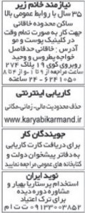 اصفهان 4