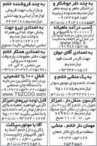 اصفهان10
