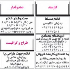 اصفهان1