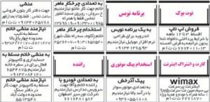 اصفهان3