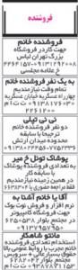 اصفهان4