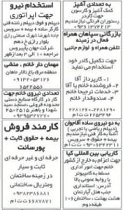 اصفهان5