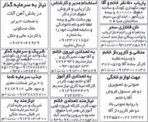 اصفهان8