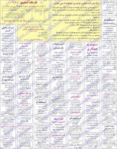 khorasan2