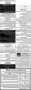 shiraz 4 shahrivar (1)
