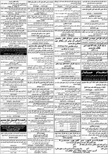 shiraz 4 shahrivar (3)