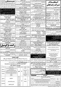 shiraz-4-shahrivar-(5)