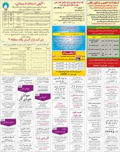 khorasan (10)