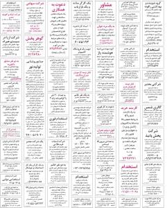 khorasan (11)