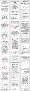 khorasan (12)