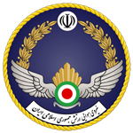 استخدام نیروی هوایی ارتش