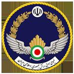 استخدام نیروی هوایی ارتش سال ۹۵