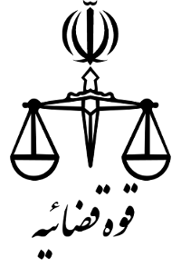 ghove-logo