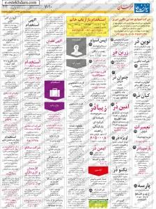 mashhad (1)