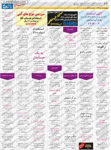mashhad (2)