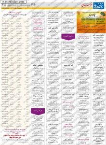 mashhad (3)