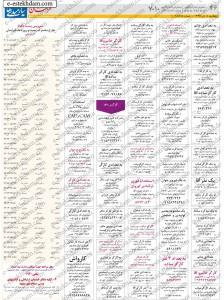 mashhad (4)
