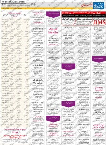 mashhad (5)