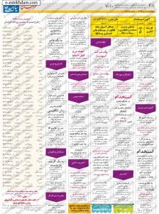 mashhad (6)