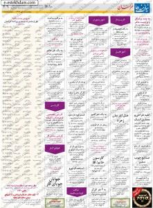 mashhad (7)