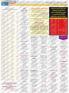 mashhad (8)