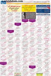 khorasan (2) copy