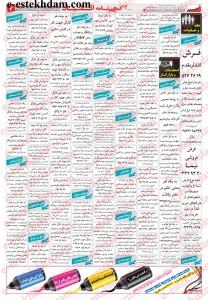 tabriz (2) copy
