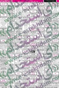 نیازمندیهای اصفهان سایت شغل یابی استخدام جدید 93 استخدام اصفهان 93 استخدام آذر 93