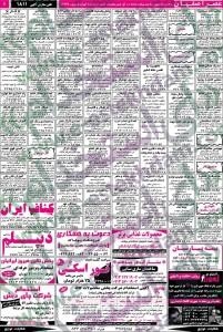 esfehan (10) copy
