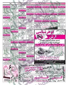 esfehan (2) copy