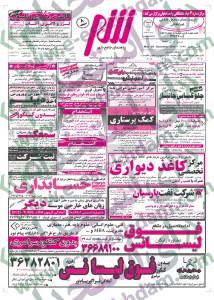 esfehan (4) copy