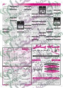 esfehan (5) copy