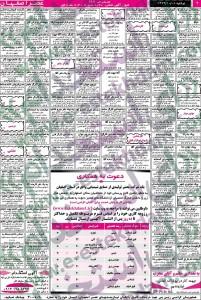 esfehan (9) copy