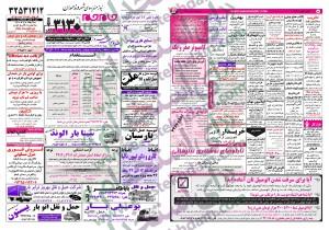hamedan (1) copy