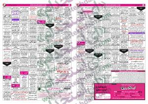hamedan (2) copy