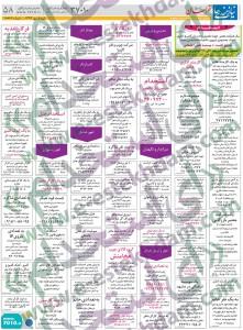 khorasan (10) copy