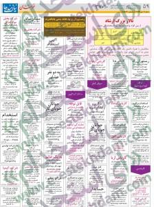 khorasan (11) copy