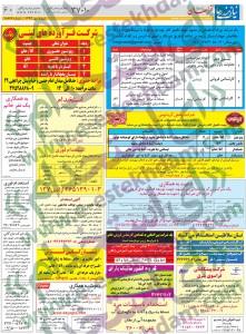 khorasan (12) copy