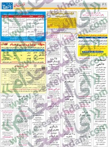 khorasan (13) copy