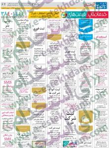 khorasan (14) copy