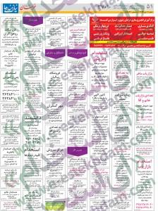 khorasan (3) copy