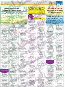 khorasan (4) copy