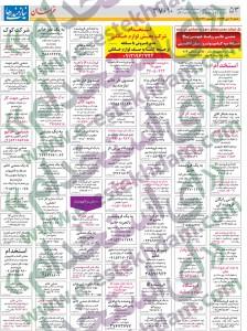 khorasan (5) copy
