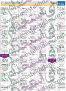 khorasan (6) copy