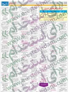 khorasan (7) copy